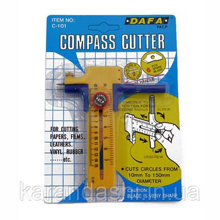 Нож макетный для круговых прорезов C-101, d: 10 - 150 мм, DAFA 94160C101, фото 2
