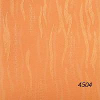 Жалюзи вертикальные Ван Гог 89 мм, фото 1