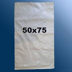 МЕШОК  50х75 (25 кг) ПОЛИПРОПИЛЕНОВЫЙ 36 гр