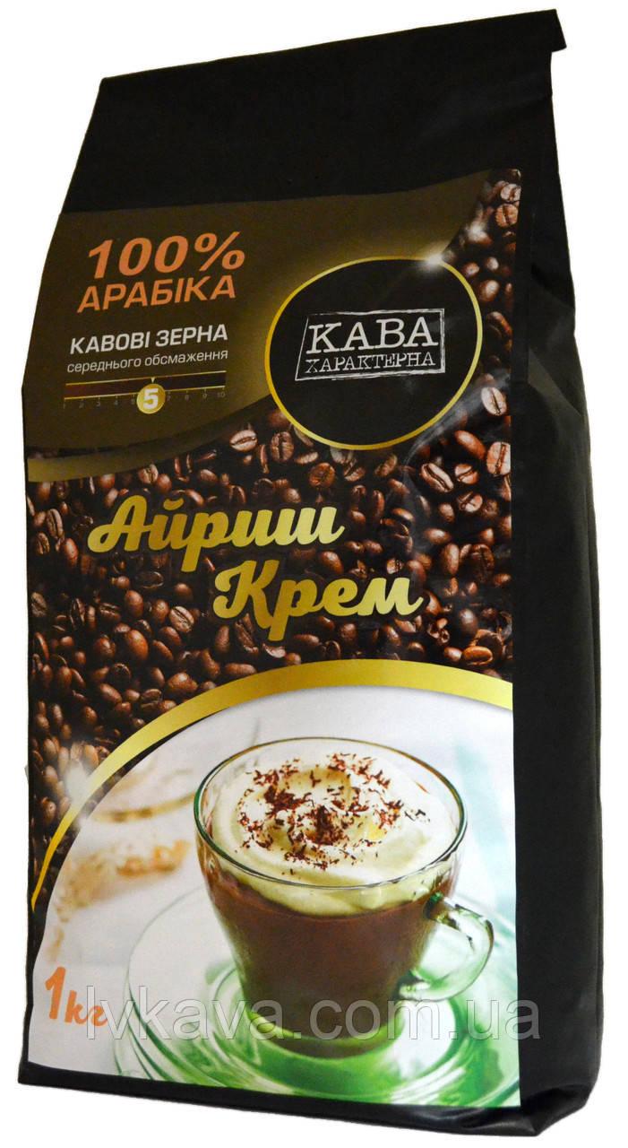 Кофе в зернах Кава Характерна Айриш крем 100% арабика,  1кг