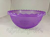 Таз для фруктов 9 л Фиолетовый, Ал-Пластик, Арт.: 385