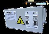 Ящик з понижуючим трансформатором 220В/12В 250Вт., фото 2