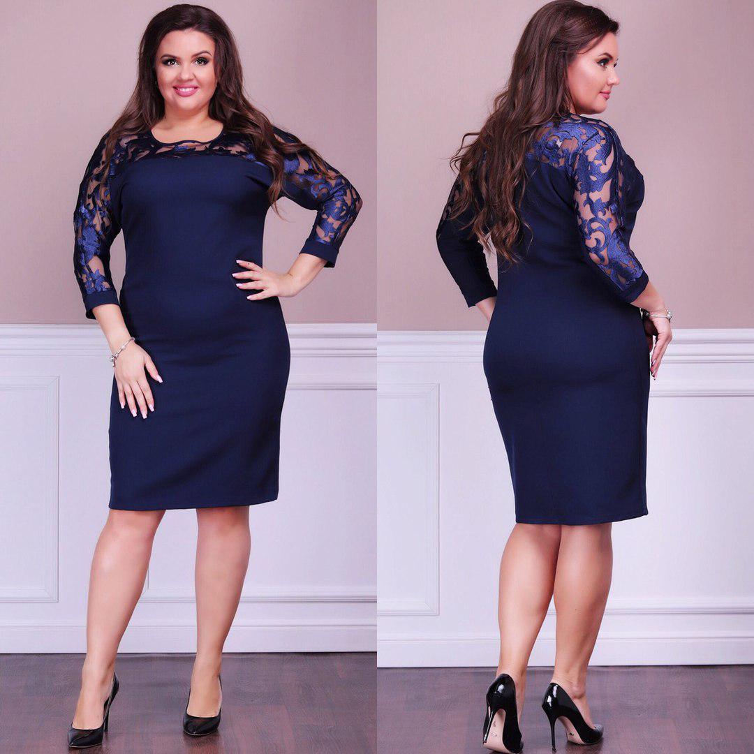 Платье больших размеров 50+  кружевной рукав арт 4945-507