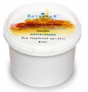 Сахарная паста для шугаринга ТМ ЯнтарикА Полутвердая Классическая (БЕЗ добавок) 500гр