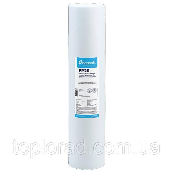 Картридж из вспененного полипропилена Ecosoft 4,5x20 20 мкм
