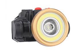 Аккумуляторный фонарь 0509c