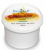 Cахарная паста для шугаринга ТМ ЯнтарикА Средняя классическая (БЕЗ добавок) 500грамм