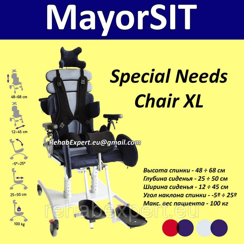 Специальное кресло для терапии молодежи с ДЦП MayorSIT Special Needs Chair