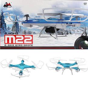 Квадрокоптер М22 с wifi и камера, фото 2