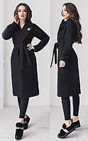 """Кашемировое пальто """"Шанель"""" на подкладке. Чёрное, 5 цветов."""