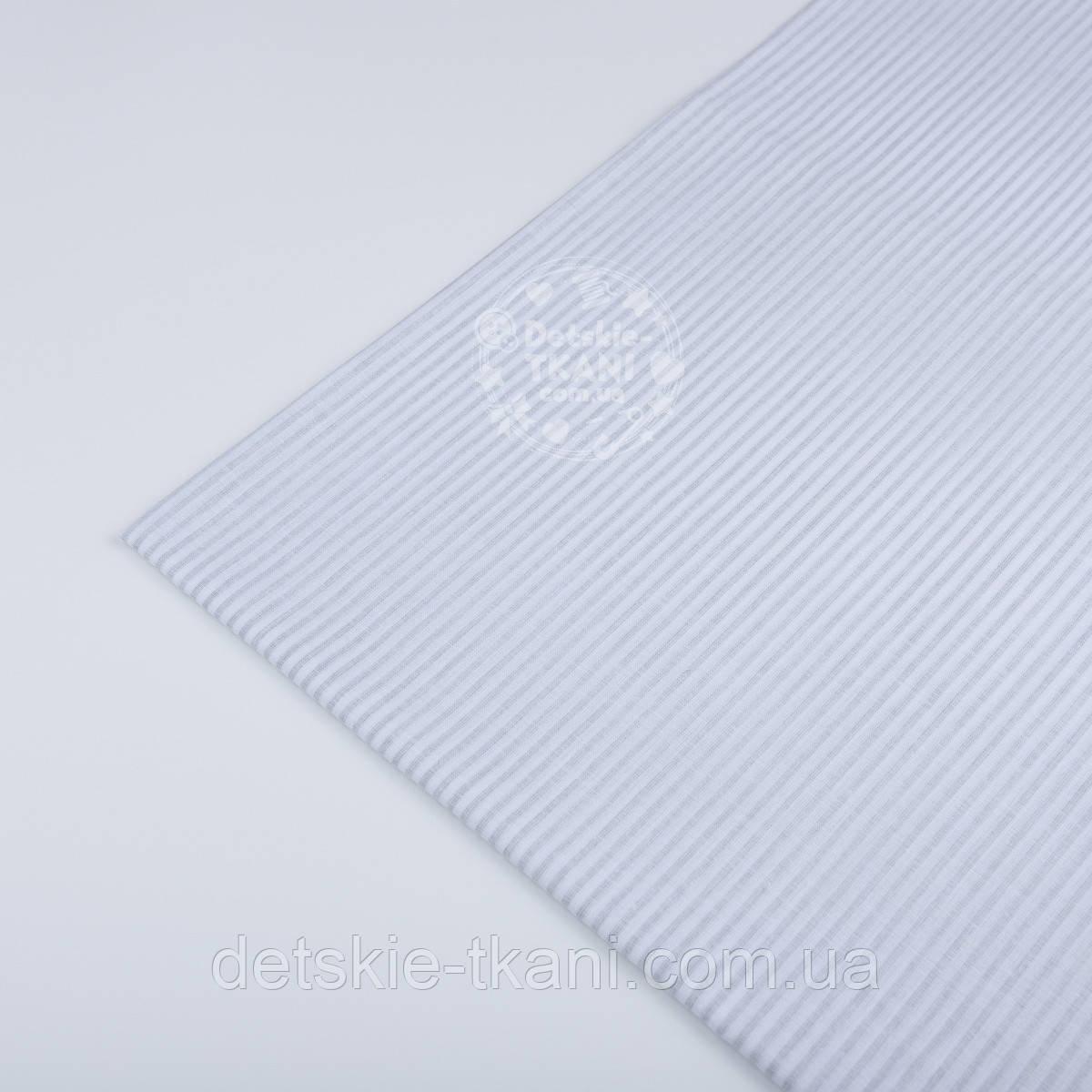 Лоскут ткани №21а с мелкой серой полоской.