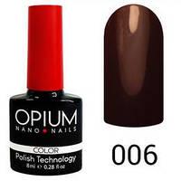 Гель лак Opium № 006 гіркий шоколад 8 мл