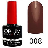 Гель лак Opium № 008 димчастий шоколад 8 мл