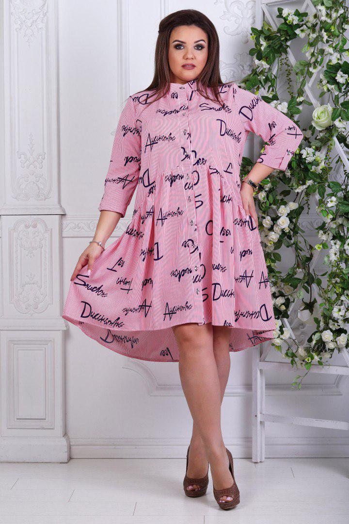 Расклешенное платье  больших размеров 52+   с принтом на пуговицах  / 2 цвета арт 4961-504