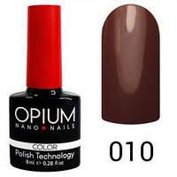 Гель лак Opium № 010 темний шоколад 8 мл