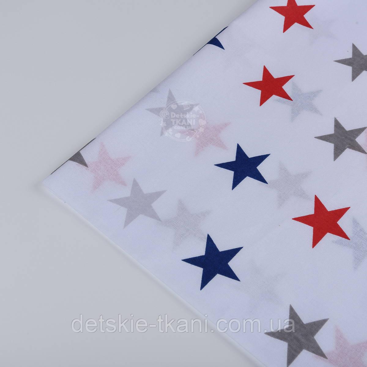 Лоскут ткани №242  с остроконечными звёздами