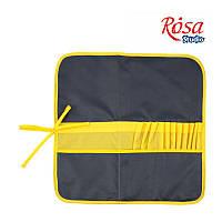 Пенал для кистей, ткань (37х37см), асфальт+желтый, ROSA Studio