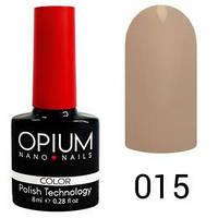 Гель лак Opium № 015 молочно-бежевий 8 мл