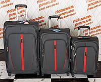 Комплект серых чемоданов Wings