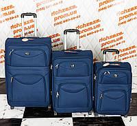 Комплект синих чемоданов Wings