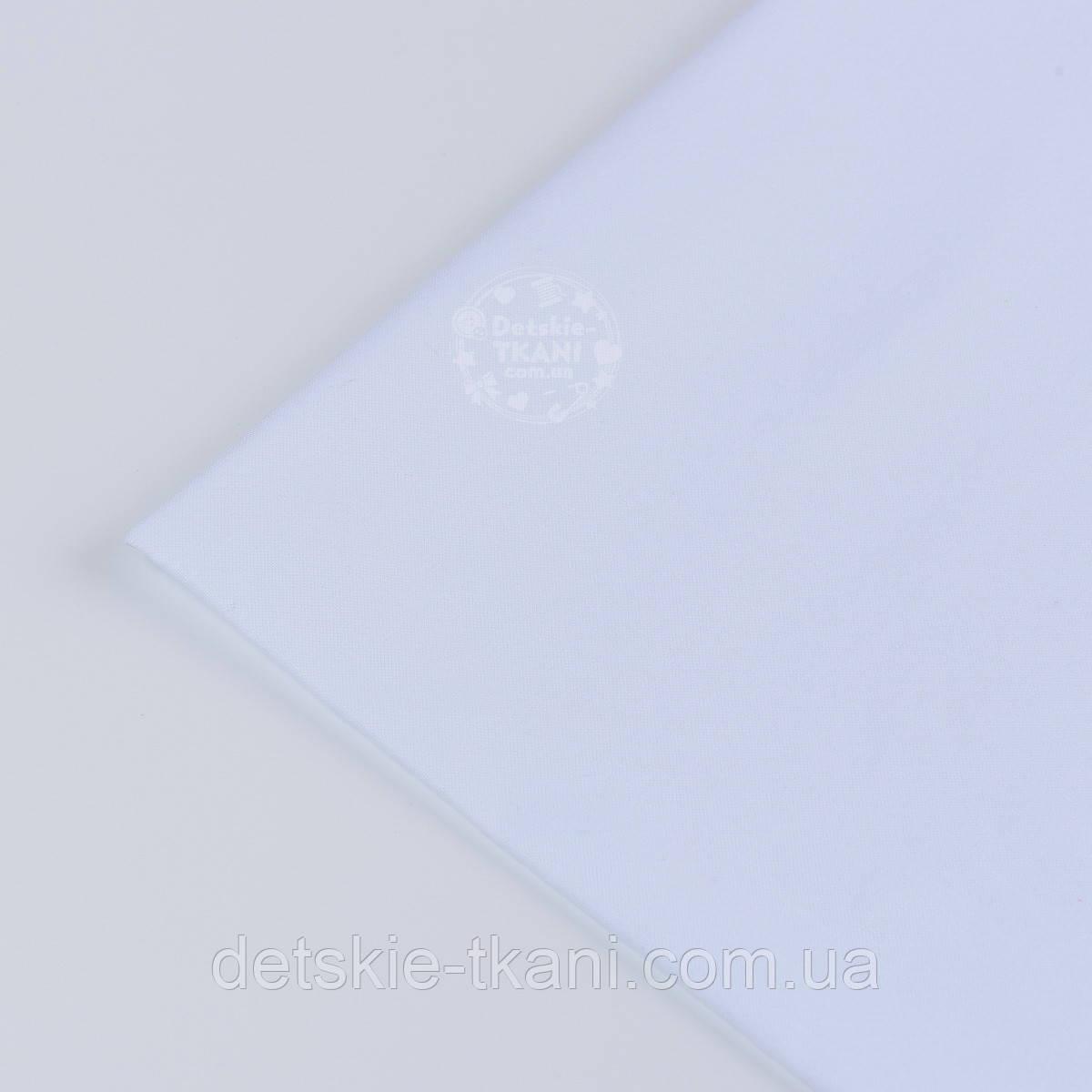 Лоскут ткани №54 однотонная ткань белого цвета