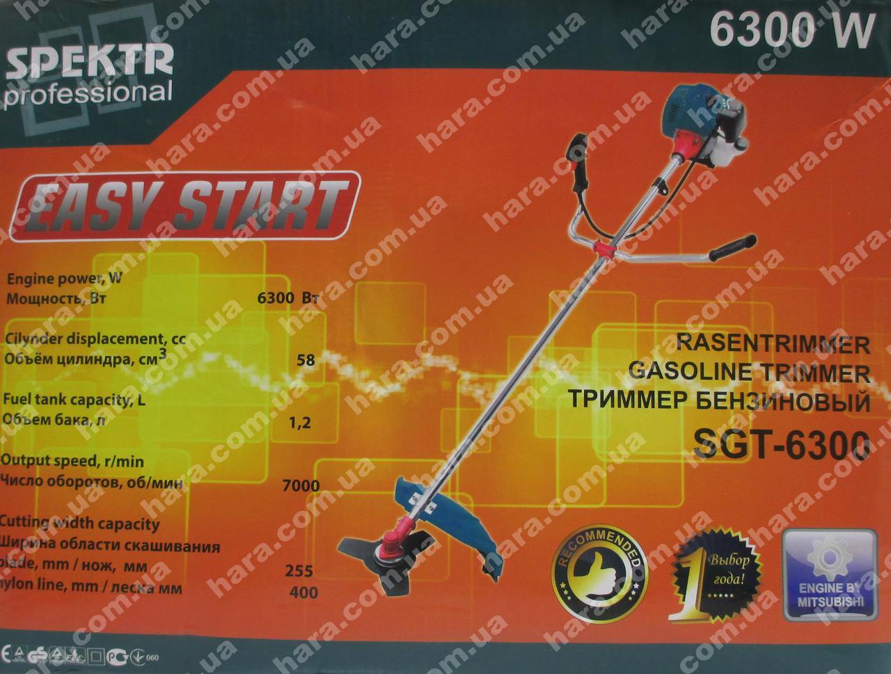 Бензокоса SPEKTR SGT-6300 (6300 Ватт)