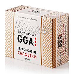 Безворсовые салфетки для ногтей GGA Professional 150 шт