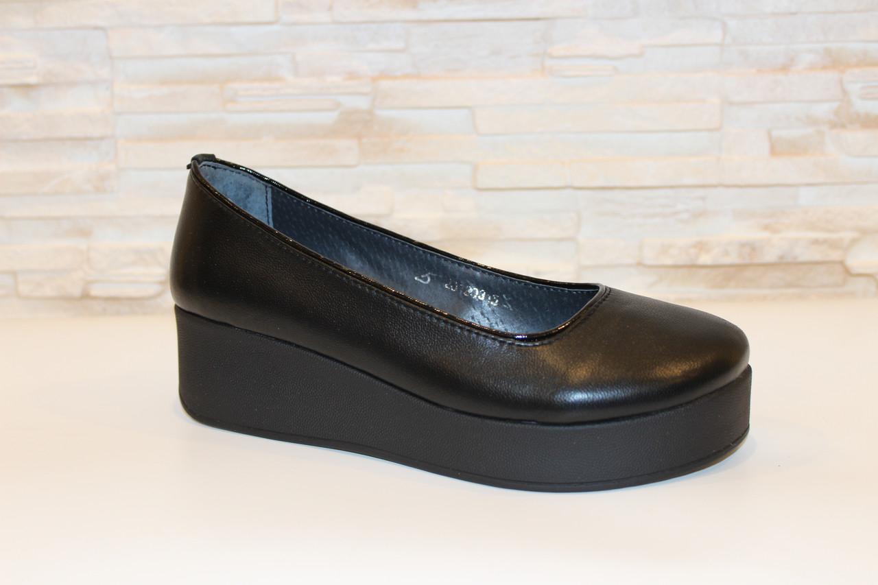 Туфли женские черные на танкетке натуральная кожа Т970 - купить по ... 2a18dc5f360