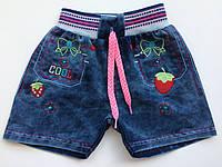 Джинсовые шортики на девочку 1-4 года