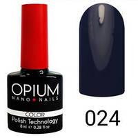 Гель лак Opium № 024 темно синій попіл 8 мл