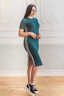 Молодежное спортивное платье двунитка Zanna Brend тёмно-зелёное