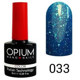 Гель лак Opium № 033 темно синій з блискітками 8 мл
