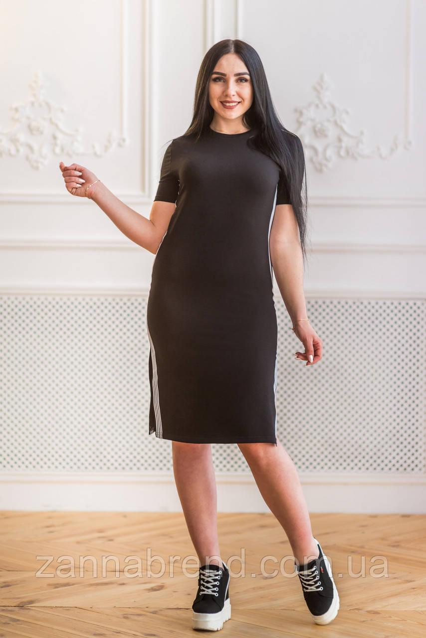 63571734d89 Женское спортивное платье молодежное Zanna Brend чёрное - купить по ...
