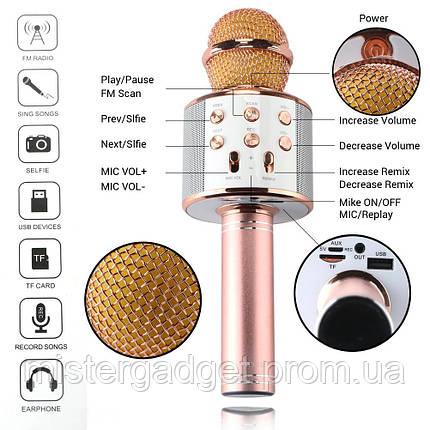 Беспроводной караоке микрофон WS-858 с Bluetooth , фото 2