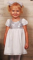 Праздничное белое платье 300-964-1