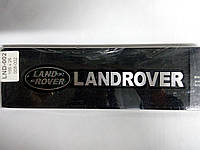 Эмблема и надпись на LAND ROVER металл  155х25 мм