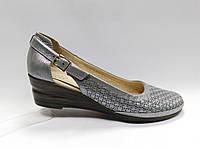 Летние кожаные туфли с перфорацией. Турция. Большие размеры ( 41 - 43 )., фото 1