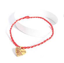 Красный браслет с сердечком