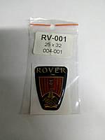 Эмблема Rover  25х32 мм