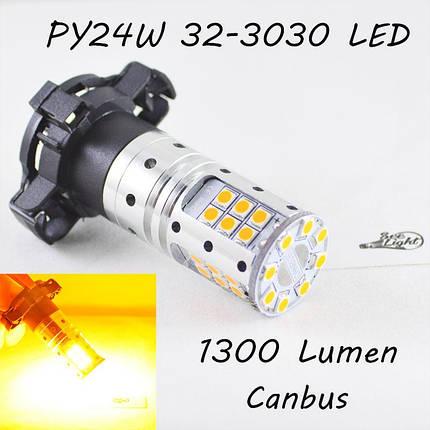 Светодиодная лампа SLP LED с цоколем PY24W  9-30V 32-3030 Желтый в поворот с обманкой, фото 2