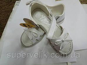 Босоножки Clibee F232 белые. Кожаные босоножки для девочек Clibee р-ры 31,32,33,34,35,36