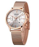 Женские наручные часы Megir M2011L-1 Rose