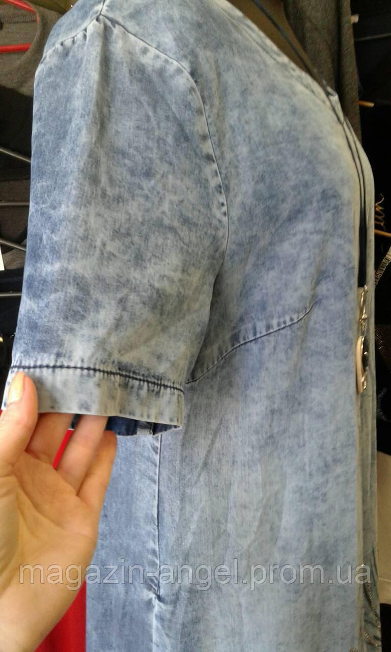 3f667aa8161f930 Платье женское джинс-коттон