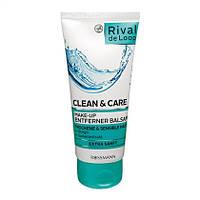 Rival de Loop Clean & Care Make-up Entferner Balsam - Средство для снятия макияжа с лица и глаз