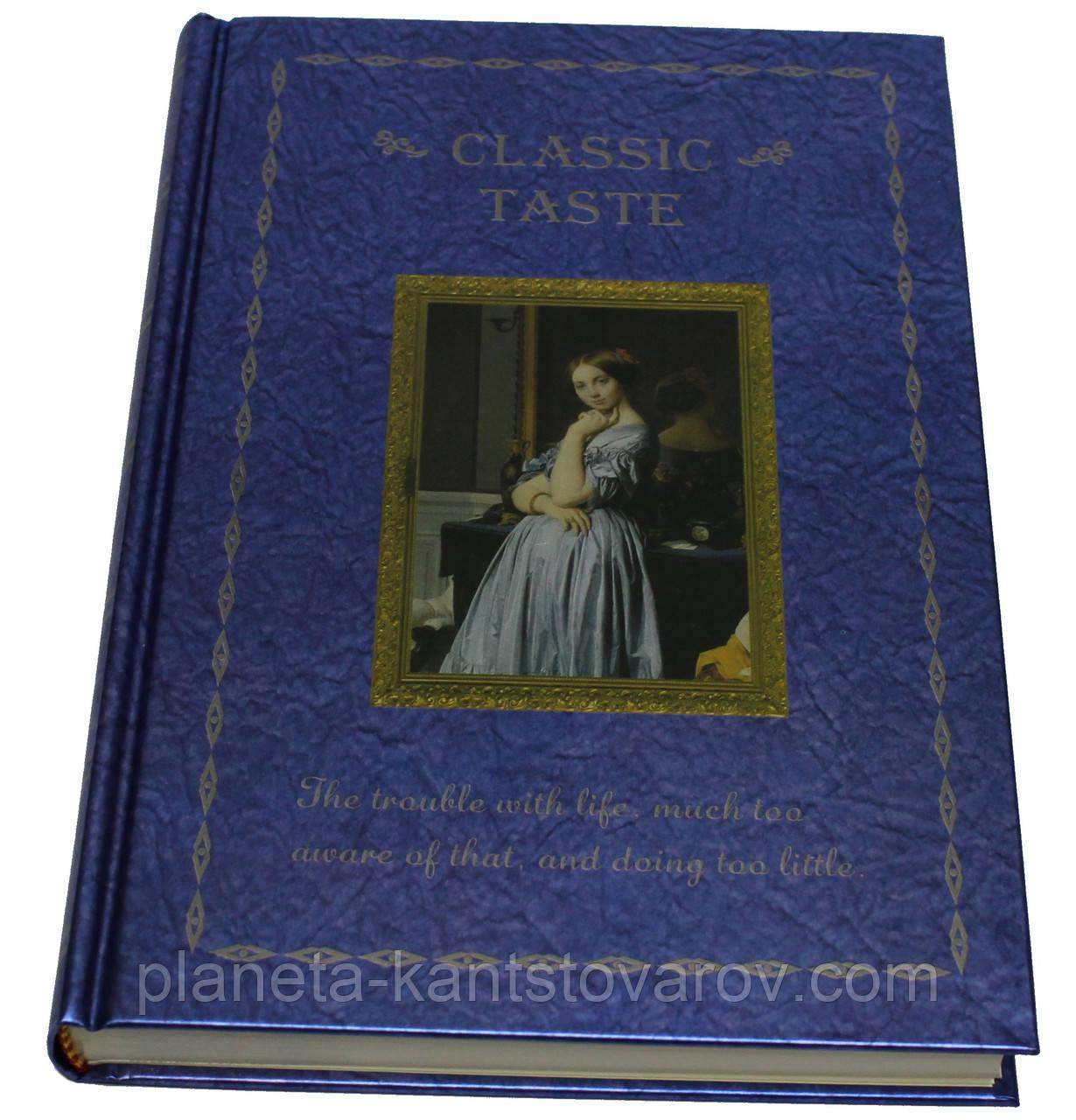 "Блокнот А5  99825 ""Classik taste""(15*21см) 128л.4 дизайна"