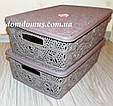 "Корзина ажурная ""Lace mini hobby box"" 10 л Tuppex, Турция 8213 , фото 2"