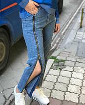 Джинсы женские синие со змейкой XRAY, фото 2