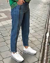 Джинсы женские синие со змейкой XRAY, фото 3