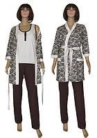 NEW! Пеньюары с брюками серии Mindal Slivki Agure - очарование и комфорт!