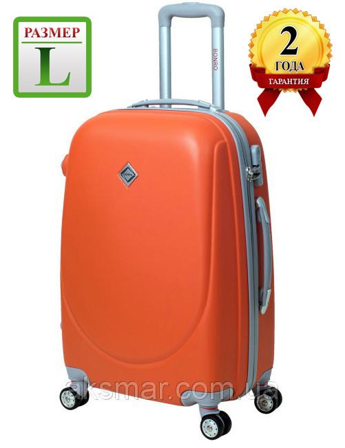 Чемодан Bonro Smile Большой с Двойными Колесами Оранжевый (10062812) — в  Категории